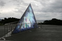 Byrd-Memorial-Wellington-NZ.
